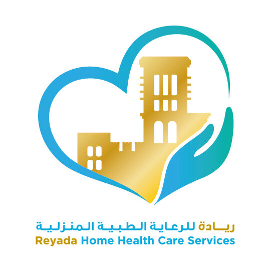 Coming Soon Reyada Management Of Medical Facilities Llc